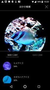 FISH03-1