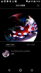 FISH02-2
